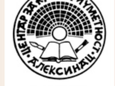 """Добитници награда XX Књижевног сусрета """"Гордана Брајовић"""" 201"""