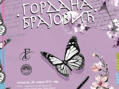 """Добитници награда XXI Књижевног сусрета """"Гордана Брајовић"""" 2018."""