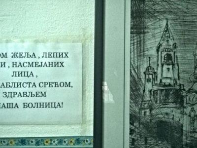 """,,Una Saga Serbica"""" за ученике ОШ ,, Др Драган Херцог"""""""