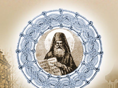 Светосавски књижевни конкурс – додела награда