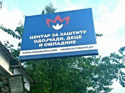 Настава у Центру за заштиту одојчади, деце и омладине у Звечанској