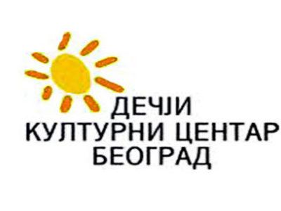 """Награђени ђаци на литерарном конкурсу """"Мој смешни свет"""""""