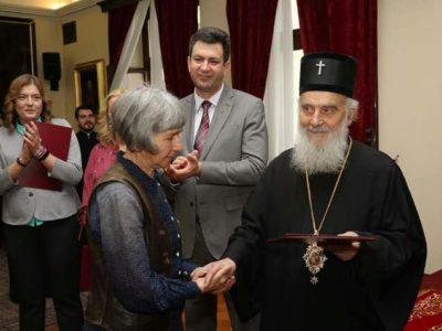 Свечани пријем у Српској Православној Цркви